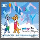 대회,세계수영선수권대회