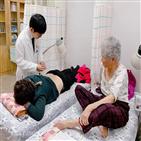 대전자생한방병원,의료진