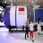 중국,대기권