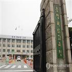 학교,기숙사,연습실,건물,충북예고