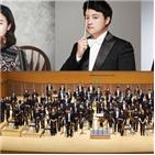 공연,한국가곡,성악가,마포문화재단,무료