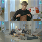 선셋,다양,멤버,희준,복근,티슈,라이브