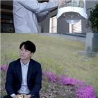 진창국,정상훈,연기,오세연,배우,손지은
