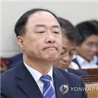 추경,의원,일본,정부,조치,해결,한국당,기업,대응,경제