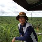 산림,인도네시아,임무관,한국,기업,산림청,협력,파견,정책