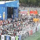 축제,김천,청소년,페스티벌,대구,자두포도축제,진행,치킨