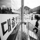 저축은행,일본,인수,불매운동