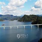 전북도,태양광,평가,한국수자원공사,진안군
