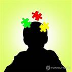 자폐증,환자,행동,사회적