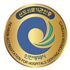 외국인,환자,의료기관