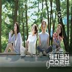 재생수,예능,아이돌,방송,핑클