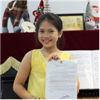 베트남,제안,풍선,학교