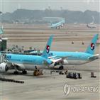 노선,운항,축소,인천