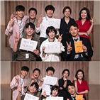 웰컴2라이프,특수본,방송,임지연,정지훈