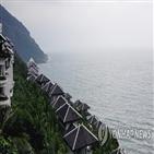 일본,홍콩,여행,예약,베트남,중국