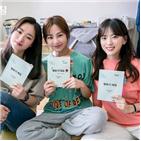 감독,이병헌,드라마,체질,멜로가,작품,배우,연기