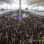 홍콩,출발,체크인,공항,트럼프