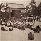 일본,전쟁,피해자,가해자,일본인,일왕,당시,역사,인식,결과