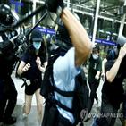 홍콩,경찰,류이페이,영화