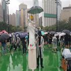 시위,홍콩,집회,중국,경찰,촛불집회,폭력,홍콩인,최근,한국