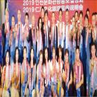 중국,중국인,인천,참가,유치,환자