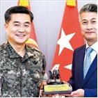 기부,육군,부회장,위국헌신,동국제강,1사1병영