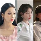 캐릭터,메이크업,드라마,역할,연출,인생,매력
