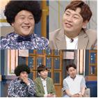 조세호,남창희,방송,녹화,남희석