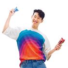 슈퍼콘,손흥민,광고,제품,선수,아이스크림,빙그레,슈퍼손
