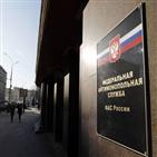 갤럭시,러시아,삼성전자,과태료