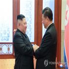 중국,북한,주석,베이징,위원장,수교,방중