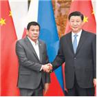중국,필리핀,남중국해,테르테,양국,협력,주석