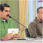 마두로,미국,정부,대통령,베네수엘라,특사