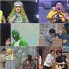 코너,이국주,거짓말,국주,김철민,웃음,설명근