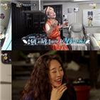 메이트,김준호,최여진,투어,로맨틱
