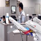 아시아나항공,참여,입찰,인수,회장,애경그룹,인수전,미래에셋대우,현대산업개발,항공업