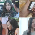 이다솜,박숙희,송지우,이재상,웰컴2라이프,등장