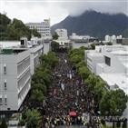 홍콩,경찰,집회,데모시스토,시위,백색테러