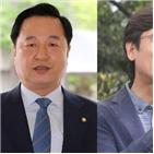 총장,동양대,전화,의원,후보자