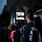 홍콩,환율,달러,송환법,철회