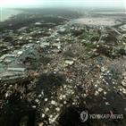 바하마,허리케인,피해지역,구조,도리안,생존자,피해