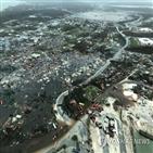 바하마,피해,파괴,주택,허리케인,지원,구호,유엔