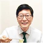 사장,지역난방공사,시장,현장,할머니,에너지,몽골,사고,생각,서울