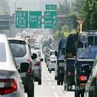 사고,추석,연휴,평소,운전,발생,음주운전