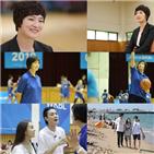 박찬숙,여자농구,엄마,농구선수,올림픽,mbc