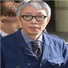 서세원,활동,서동주,방송인,서정희