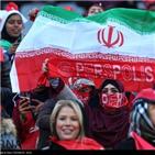 이란,여성,입장,경기,체포,경기장,사하르