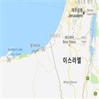 가자지구,이스라엘,팔레스타인,이스라엘군,하마스