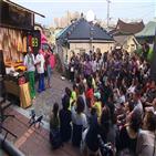 방송,프로그램,예능,다양,김치,예정,추석,12일,13일,연휴