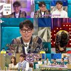 윤종신,라디오스타,방송,이방인,시청률